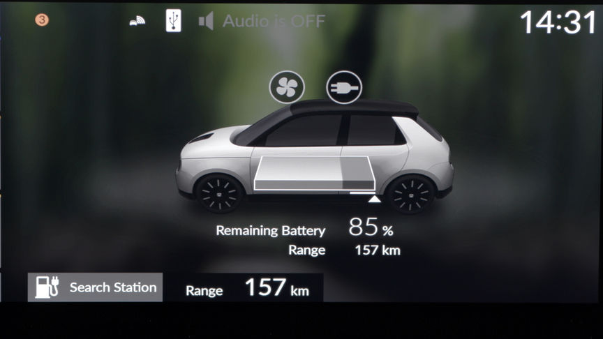 Close up of Honda e information display.