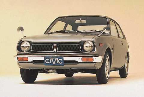 Prvá Honda Civic, trojštvrťový pohľad spredu.
