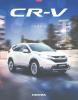 Cennik_CR-V_2020.pdf