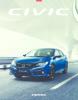 Cenník Civic 5D 2020